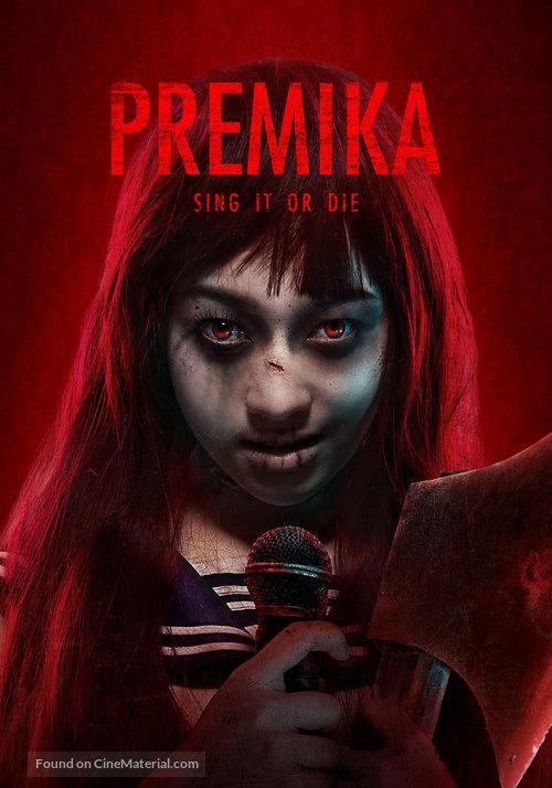 Premika - Movie Cover