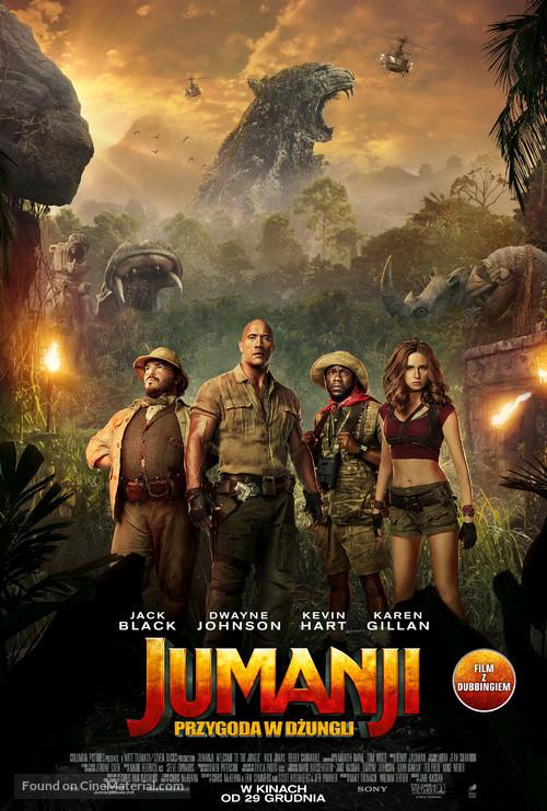 Jumanji: Welcome to the Jungle - Polish Movie Poster