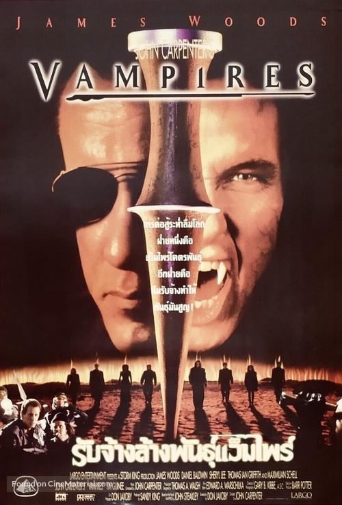 Vampires - Thai Movie Poster
