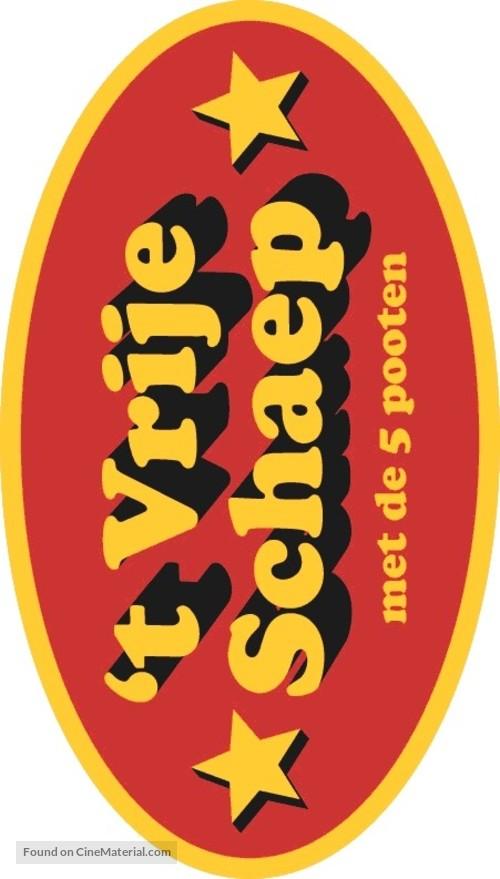 """""""Schaep Met De 5 Pooten, 't"""" - Dutch Logo"""