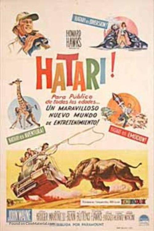 Hatari! - Argentinian Movie Poster