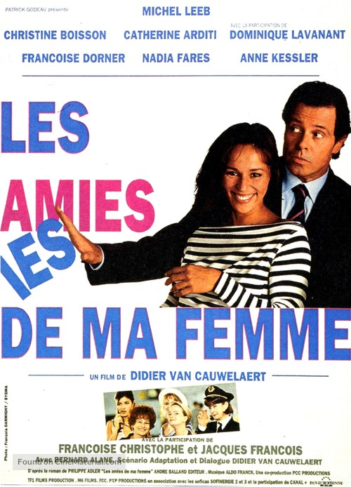 Les amies de ma femme - French Movie Poster