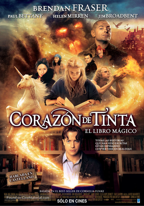 Inkheart - Argentinian Movie Poster