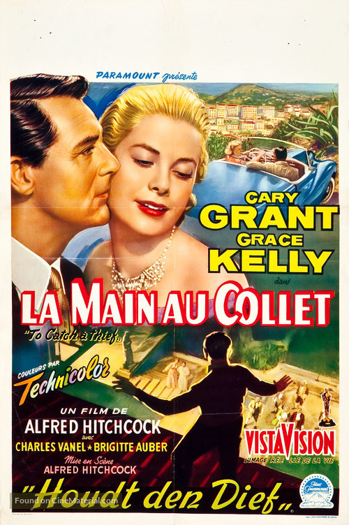 To Catch a Thief - Belgian Movie Poster