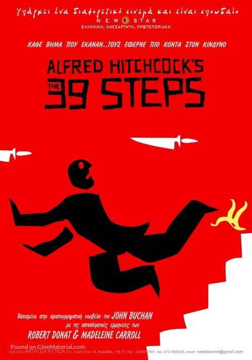 Resultado de imagem para The 39 steps poster