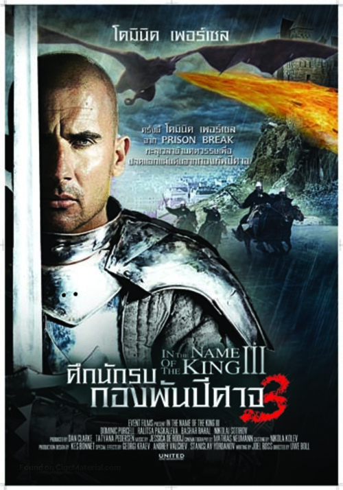 In The Name Of The King 3 The Last Mission 2013 Thai Movie Poster