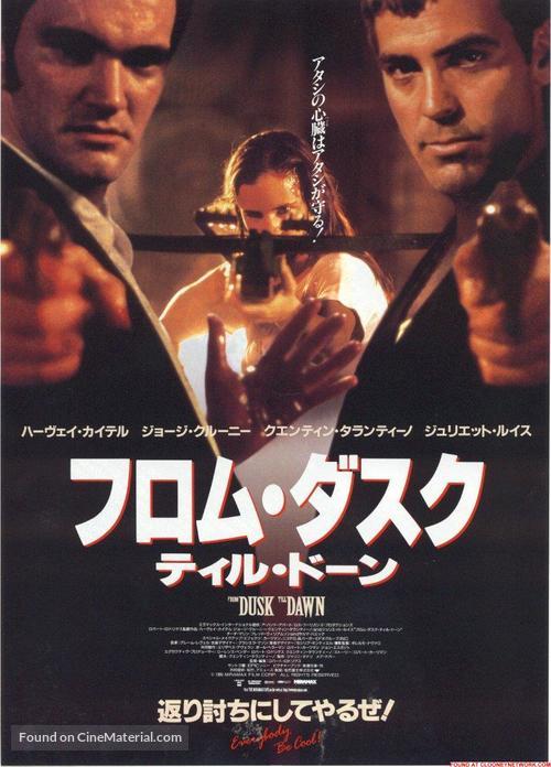 From Dusk Till Dawn - Japanese Movie Poster