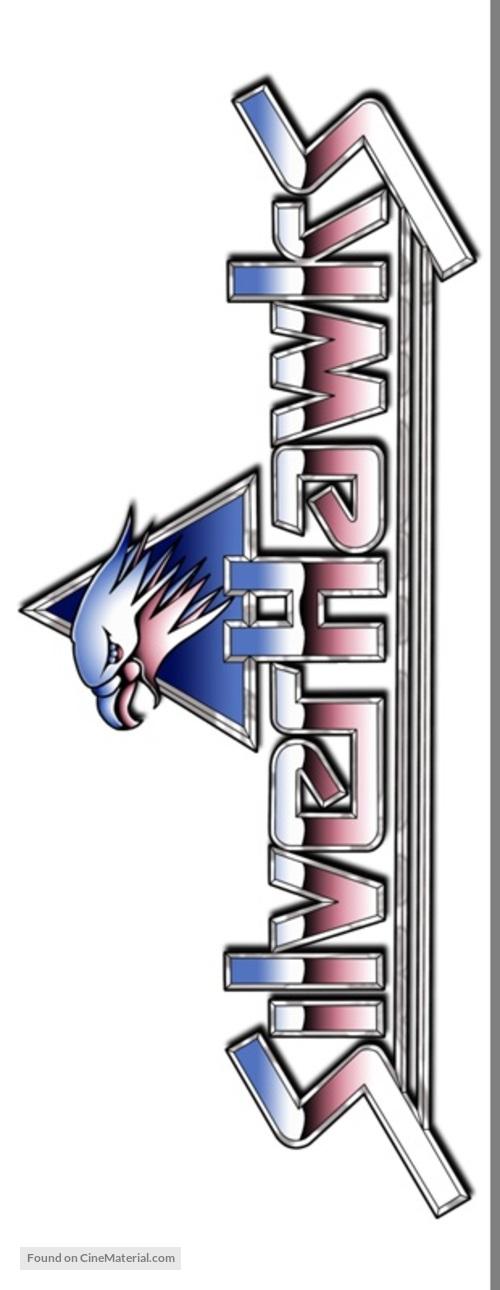 """""""Silverhawks"""" - Logo"""