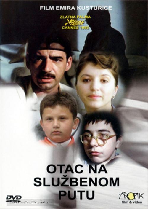 Otac na sluzbenom putu - Yugoslav DVD cover