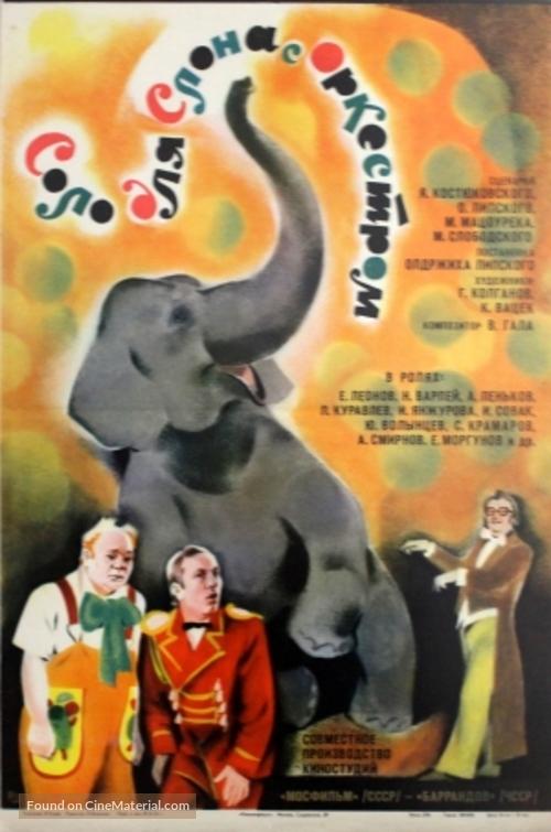 Cirkus v cirkuse - Soviet Movie Poster
