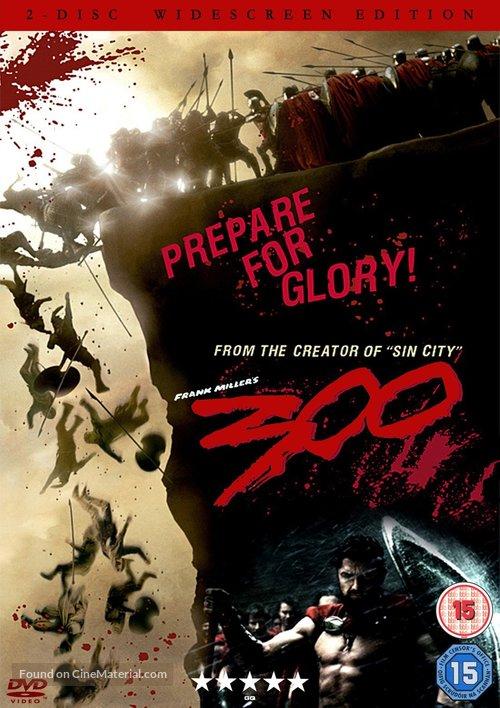 300 - British Movie Cover