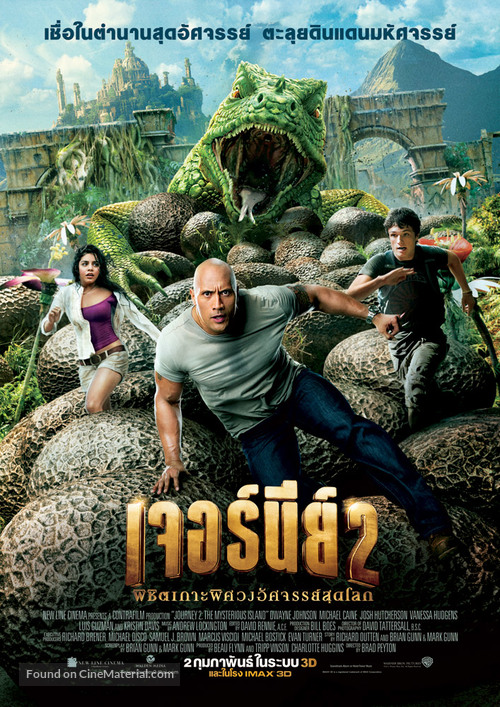Journey 2: The Mysterious Island - Thai Movie Poster