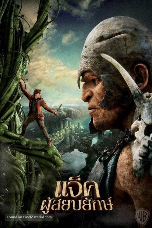 Jack the Giant Slayer - Thai Movie Poster