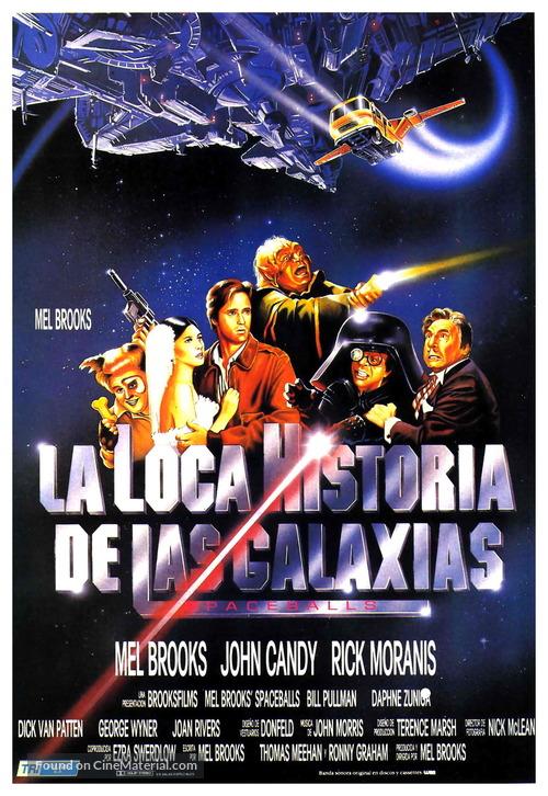 Spaceballs - Spanish Movie Poster