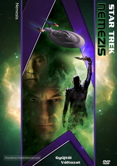 Star Trek: Nemesis - Hungarian Movie Cover