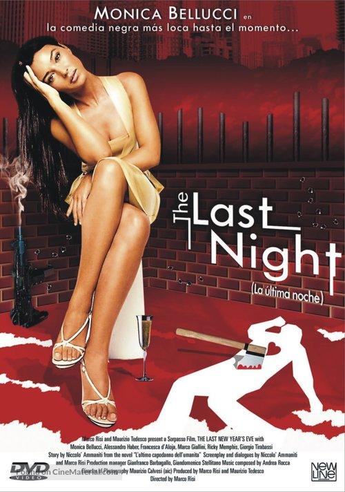 L'ultimo capodanno - Spanish Movie Poster