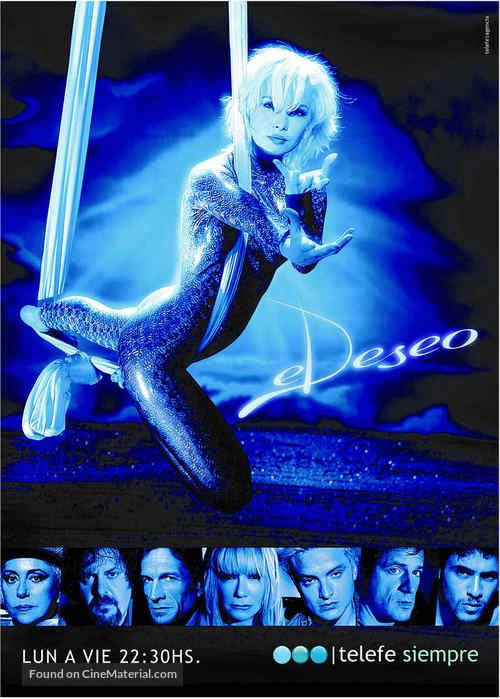 """""""Deseo, El"""" - Argentinian Movie Poster"""