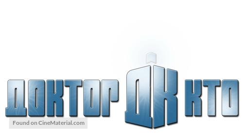 """Doctor Who"" - Russian Logo"