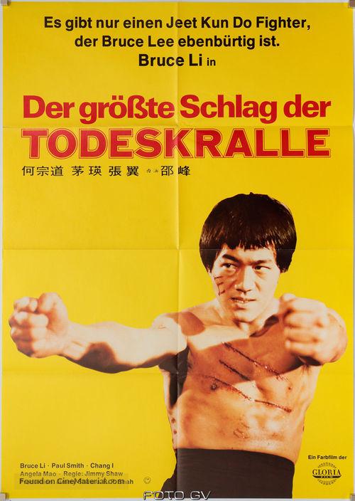 Da juan tao - German Movie Poster