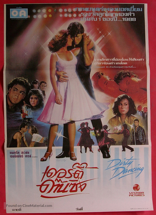 Dirty Dancing - Thai Movie Poster