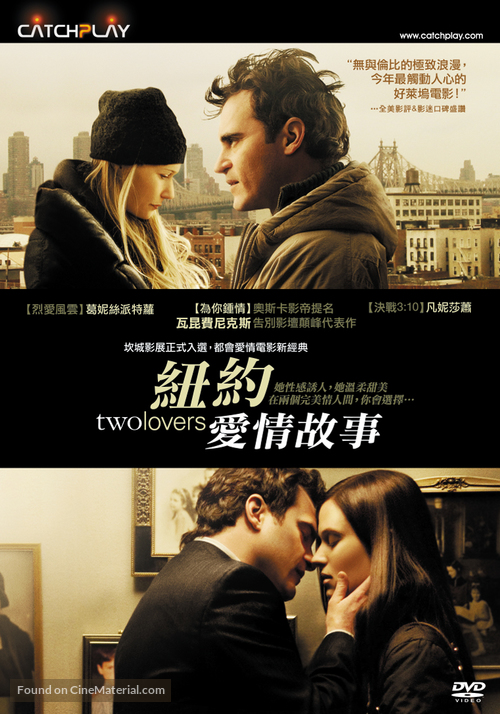 Two Lovers - Taiwanese Movie Cover