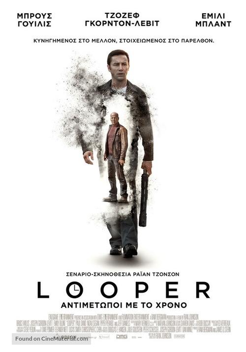 Looper - Greek Movie Poster