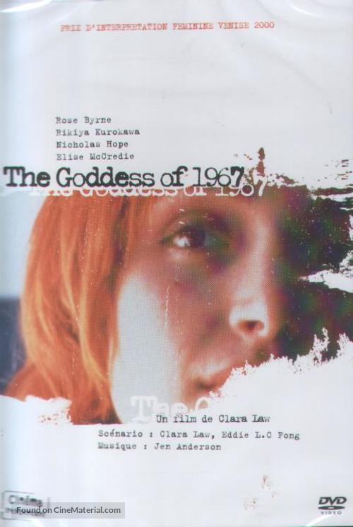 The Goddess of 1967 - French poster