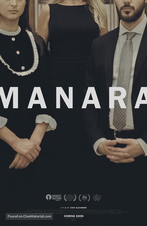 Manara - Lebanese Movie Poster
