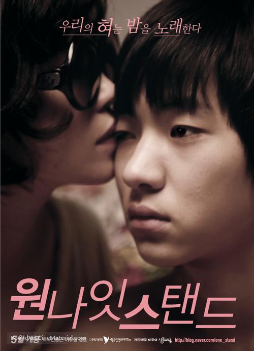 Won nait seutaendeu - South Korean Movie Poster