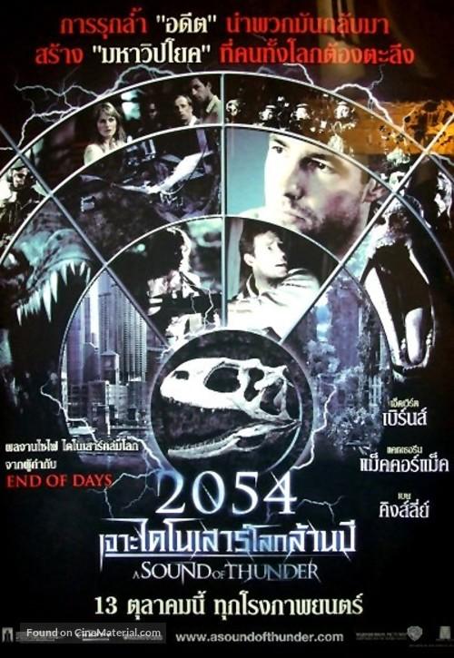 A Sound of Thunder - Thai Movie Poster
