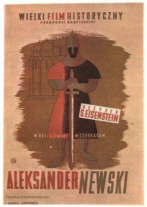 Aleksandr Nevskiy - Czech Movie Poster