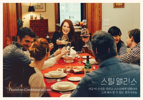 Still Alice - South Korean Movie Poster