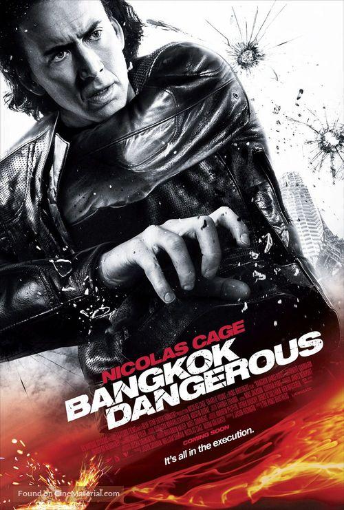 Bangkok Dangerous - British Movie Poster