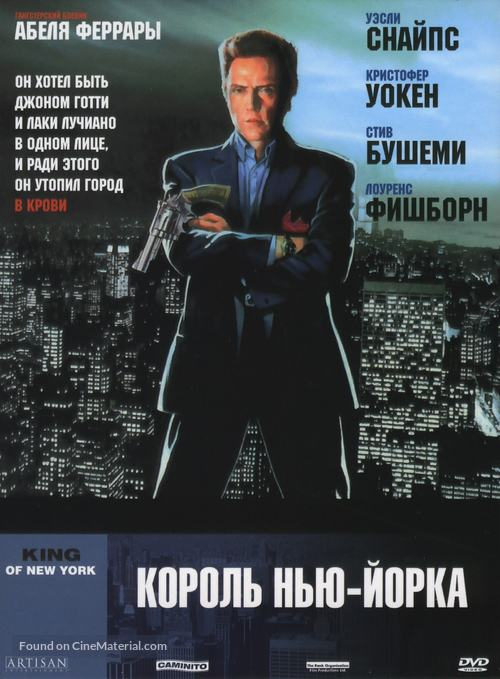 King of New York - Russian Movie Cover