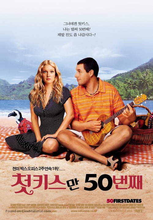50 First Dates - South Korean Movie Poster