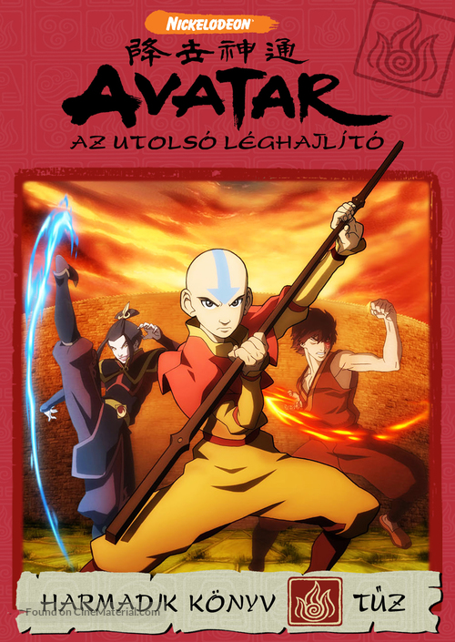 """""""Avatar: The Last Airbender"""" - Hungarian Movie Poster"""