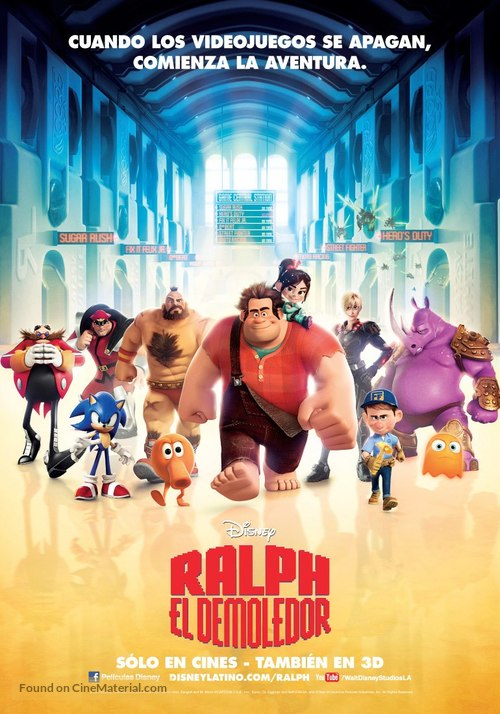 Wreck-It Ralph - Argentinian Movie Poster