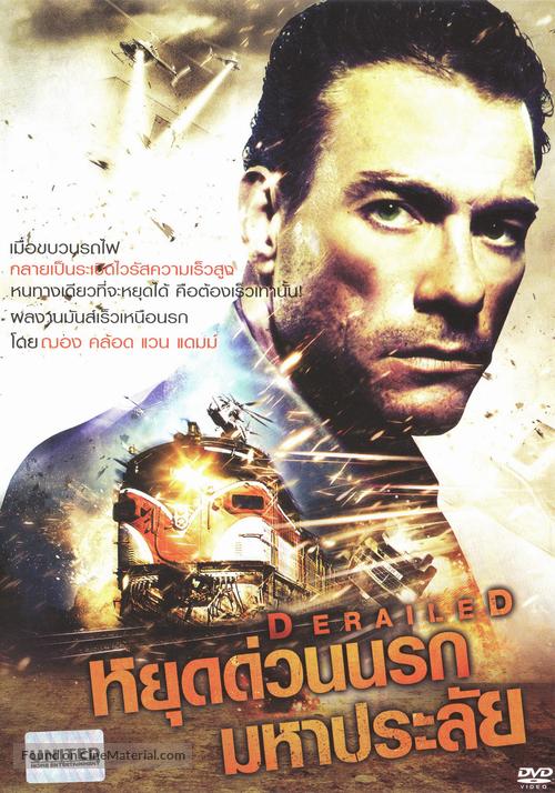 Derailed - Thai DVD cover