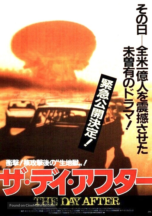 The Day After - Japanese Movie Poster