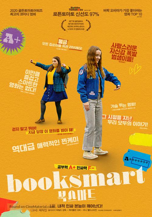 Booksmart - South Korean Movie Poster