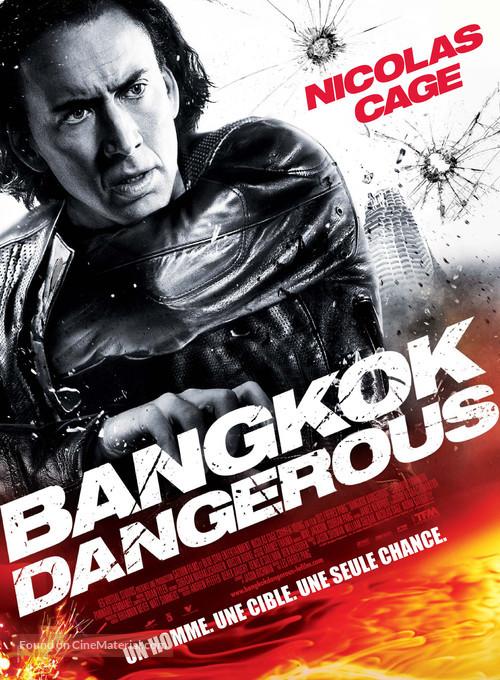 Bangkok Dangerous - French Movie Poster