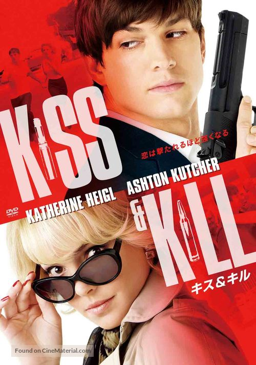 Killers - Japanese Movie Cover