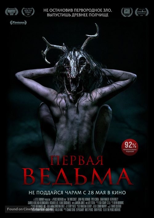 The Wretched - Russian Movie Poster