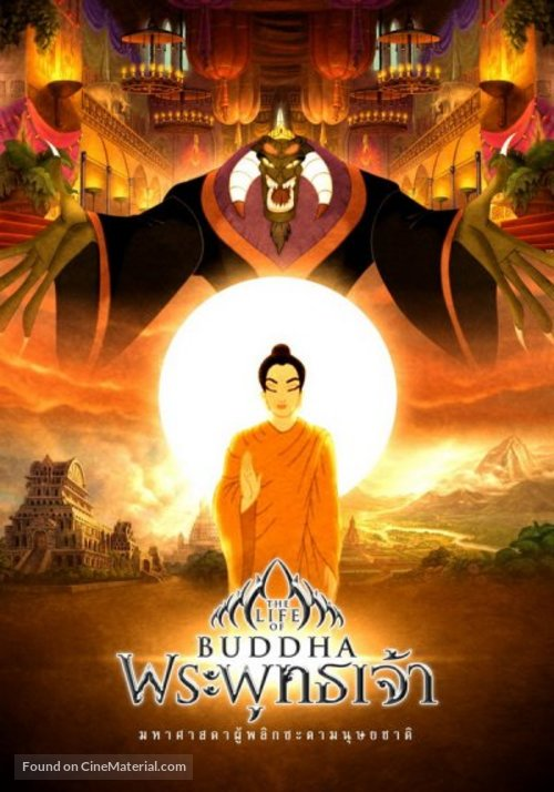 buddhist themes in movies Hollywood movies like little buddha, kundun and seven years in tibet are obviously buddhist-oriented but what of those that are not distinctly buddhist, but have strong buddhist undertones from star wars to the matrix, hollywood cinema is riddled with buddhist themes here's a run down of the.