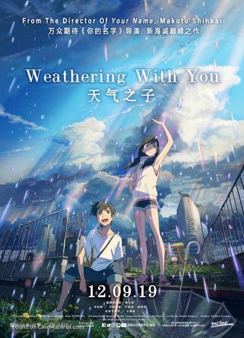 Weathering with You - Singaporean Movie Poster