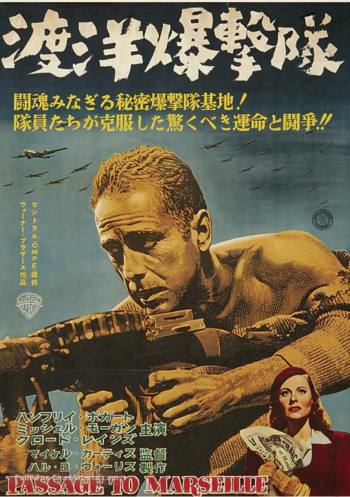 Passage to Marseille - Japanese Movie Poster