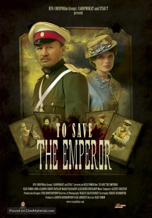 Gospoda ofitsery: Spasti imperatora - Movie Poster