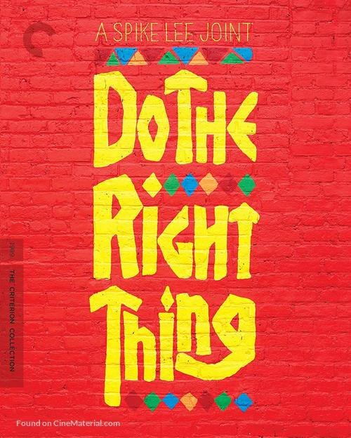 Do The Right Thing - Movie Cover
