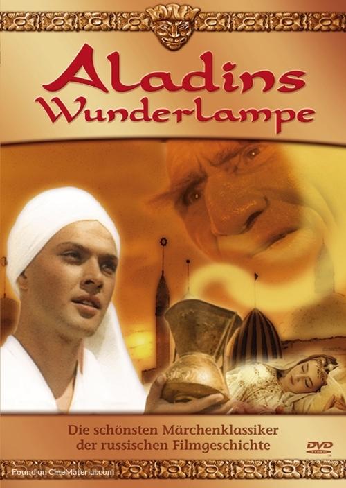 Volshebnaya lampa Aladdina - German Movie Cover