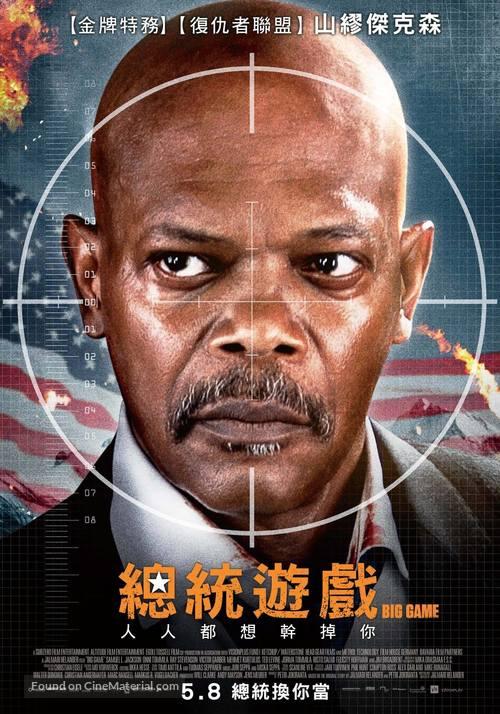 Big Game - Taiwanese Movie Poster